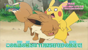 trailer_eevee_ep05_img12_serie_sole_luna_pokemontimes-it