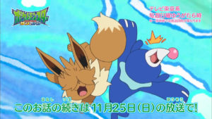 trailer_eevee_ep05_img13_serie_sole_luna_pokemontimes-it