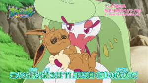 trailer_eevee_ep05_img16_serie_sole_luna_pokemontimes-it