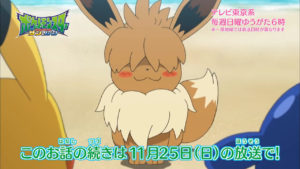 trailer_eevee_ep05_img18_serie_sole_luna_pokemontimes-it
