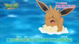 trailer_eevee_ep06_img01_serie_sole_luna_pokemontimes-it