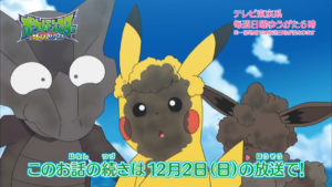 trailer_eevee_ep06_img06_serie_sole_luna_pokemontimes-it