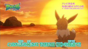 trailer_eevee_ep06_img08_serie_sole_luna_pokemontimes-it