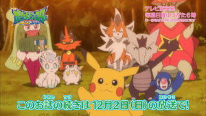 trailer_eevee_ep06_img09_serie_sole_luna_pokemontimes-it