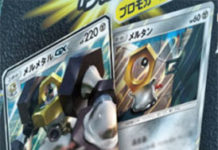 banner_carte_meltan_melmetal_gx_box_jp_gcc_pokemontimes-it