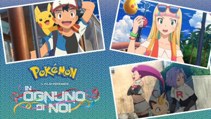 banner_itunes_google_play_in_ognuno_di_noi_film_pokemontimes-it