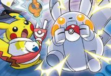 banner_peluche_robo_pikachu_center_gadget_pokemontimes-it