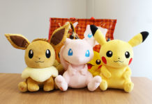 banner_pikapika_lucky_bag_2019_center_gadget_pokemontimes-it