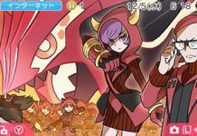 banner_team_magma_nuovo_tema_3ds_pokemontimes-it