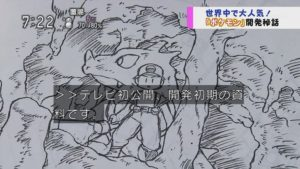 capsule_monsters_nhk_news_good_morning_japan_img02_storia_pokemontimes-it
