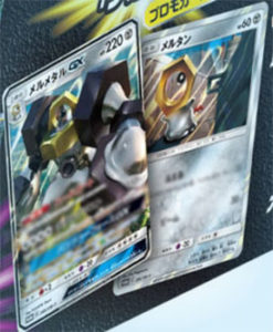 carte_meltan_melmetal_gx_box_jp_gcc_pokemontimes-it