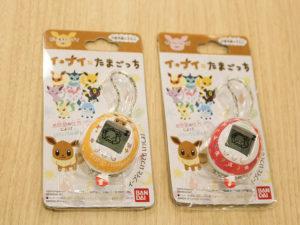 confezione_tamagotchi_eevee_gadget_pokemontimes-it