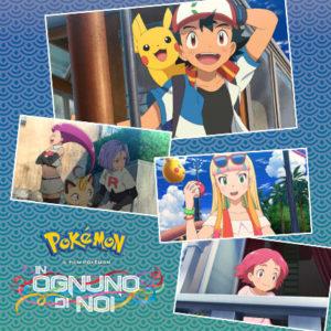 download_itunes_google_play_in_ognuno_di_noi_film_pokemontimes-it