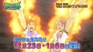 episodio_brock_alola_img01_serie_sole_luna_pokemontimes-it