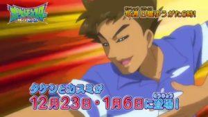 episodio_brock_alola_img02_serie_sole_luna_pokemontimes-it