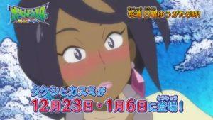 episodio_brock_alola_img03_serie_sole_luna_pokemontimes-it