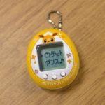 foto_tamagotchi_eevee_img07_gadget_pokemontimes-it