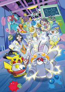 locandina_robo_pikachu_center_gadget_pokemontimes-it