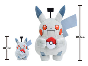 peluche_robo_pikachu_center_gadget_pokemontimes-it