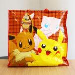 pikapika_lucky_bag_img04_center_gadget_pokemontimes-it
