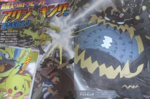 rivista_anticipazioni_episodio_100_serie_sole_luna_pokemontimes-it