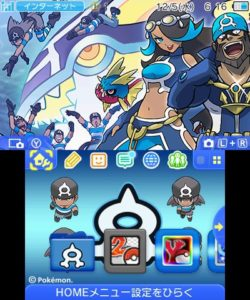 team_aqua_nuovo_tema_3ds_pokemontimes-it