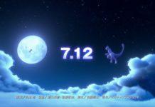 teaser_img03_nuovo_trailer_mewtwo_evolution_film_pokemontimes-it