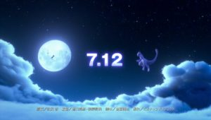 teaser_img03_nuovo_trailer_mewtwo_evolution_film_pokemontimes-it
