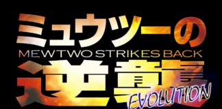 trailer_mewtwo_colpisce_ancora_evoluzione_img01_film_pokemontimes-it