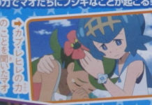 banner_anticipazioni_episodio_108_serie_sole_luna_pokemontimes-it