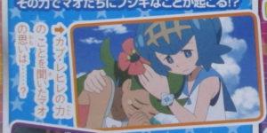 banner_anticipazioni_episodio_108_serie_sole_luna_pokemontimes-it