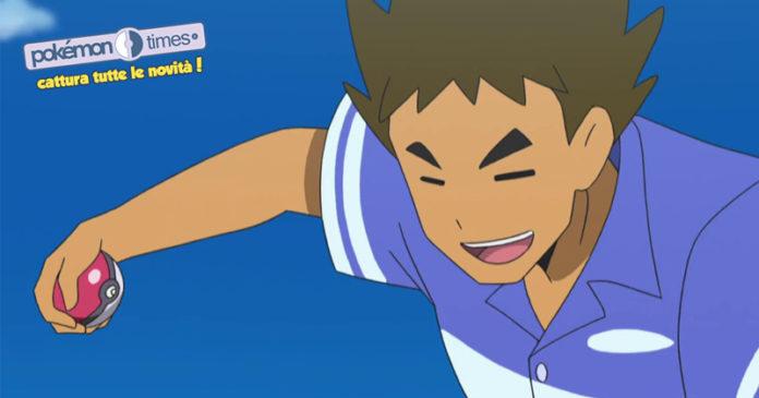 banner_brock_nuovo_pokemon_alola_serie_sole_luna_pokemontimes-it