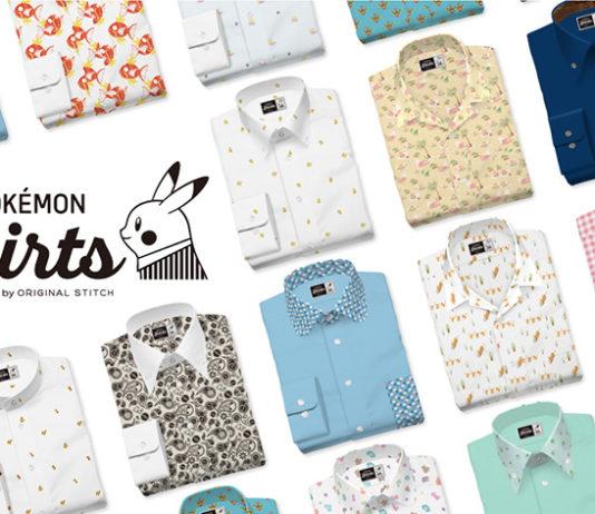 banner_camicie_pokemon_shirts_abbigliamento_pokemontimes-it
