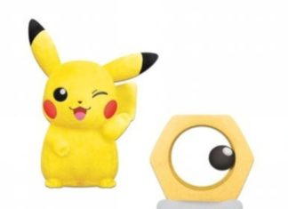 banner_peluche_meltan_gadget_pokemontimes-it
