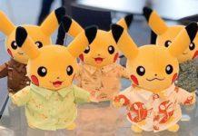 banner_peluche_pikachu_camicie_center_gadget_pokemontimes-it