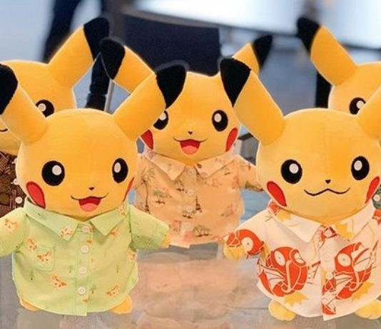 banner_peluche_pikachu_camicie_center_gadget_pokemontimes-it
