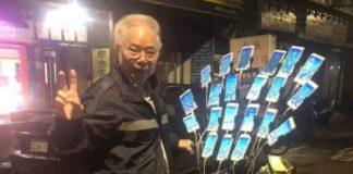 banner_pensionato_esperto_taiwan_21_smartphone_go_pokemontimes-it