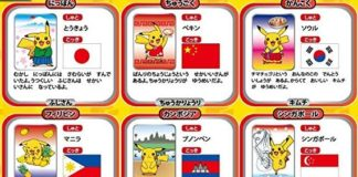 banner_pikachu_in_tutto_il_mondo_curiosita_pokemontimes-it
