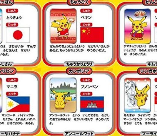 banner_pikachu_in_tutto_il_mondo_curiosita_pokemontimes-it