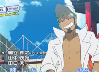 banner_professor_kukui_lega_alola_serie_sole_luna_pokemontimes-it