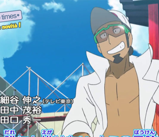 banner_professor_kukui_lega_alola_serie_sole_luna_pokemontimes-it