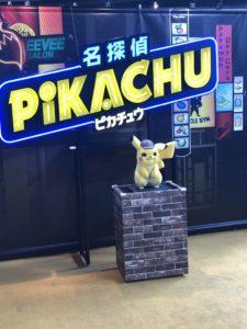 esposizione_detective_pikachu_film_world_hobby_fair_winter_2019_eventi_pokemontimes-it