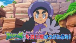 hapi_episodio_104_serie_sole_luna_pokemontimes-it