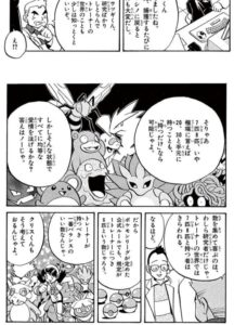 manga_poke_ball_curiosita_pokemontimes-it