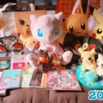 pikapika_foto_08_lucky_bag_2019_center_gadget_pokemontimes-it.