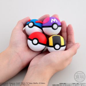 poke_ball_collection_mewtwo_img07_gadget_pokemontimes-it