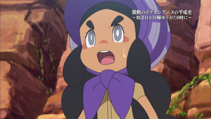 speciale_nuovo_anno_img10_serie_sole_luna_pokemontimes-it