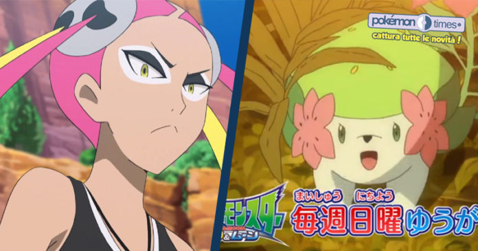 trailer_meltan_plumeria_shaymin_nuovi_episodi_serie_sole_luna_pokemontimes-it
