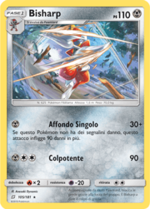 Carte-Espansione-Gioco-di-Squadra-105-GCC-PokemonTimes-it