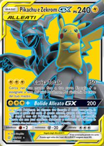 Carte-Espansione-Gioco-di-Squadra-162-GCC-PokemonTimes-it
